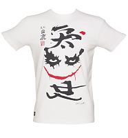 Men's White Japanese Calligraphy Joker Smile T-Shirt from Chunk